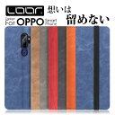LOOF Retro OPPO AX7 ケース Reno 1...
