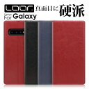 LOOF Solid Galaxy S10 ケース S10+...