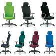 エグゼクティブチェア ハイバック 肘付 ヘッドレスト キャスター付 布張り ビニールレザー張り 10色展開 オフィスチェア 事務用椅子 OA-1455 送料無料