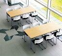 会議テーブル W1800mm 会議用 ミーティング ASS-1875 送料無料