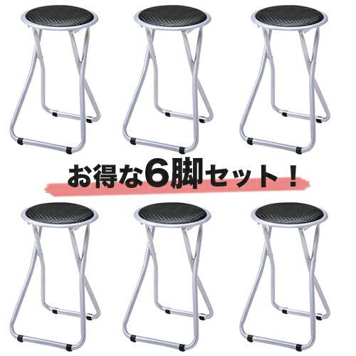 折り畳みスツール 6脚セット イス 椅子 PFC-11×6 ルキット オフィス家具 インテリア