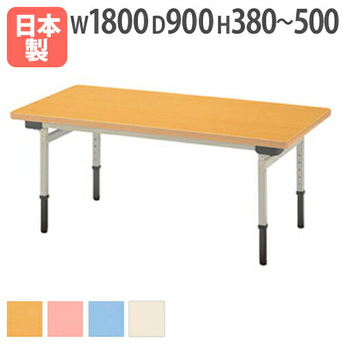 ★新品★ 折りたたみテーブル 会議テーブル 座卓 作業用 平机 EU-1890