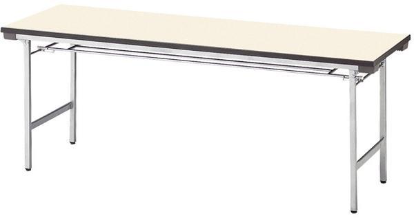 ★新品★ 折り畳み会議テーブル HS-1860U 講習 研修 日本製 【レビューで次回1000円割引クーポンGET】 【さらに5万円毎にQUOカード500円進呈】