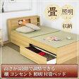 高さ調節畳ベッド セミダブル 引き出し付き 日本製 防湿防虫加工 畳ベッド 収納付きベッド 収納ベッド おしゃれ 人気 介護ベッド 木製ベッド 316SDUB