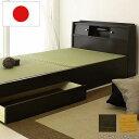 畳ベッド セミダブル 畳もフレームもオール日本製 防湿防虫加工 国産 照明付き 収納付き 畳 民宿 民泊 ベッド 引き出し 収納 セミダブルベッド A151SD