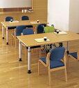 ダイニングテーブル オフィス ミーティング MKT-1275C ルキット オフィス家具 インテリア
