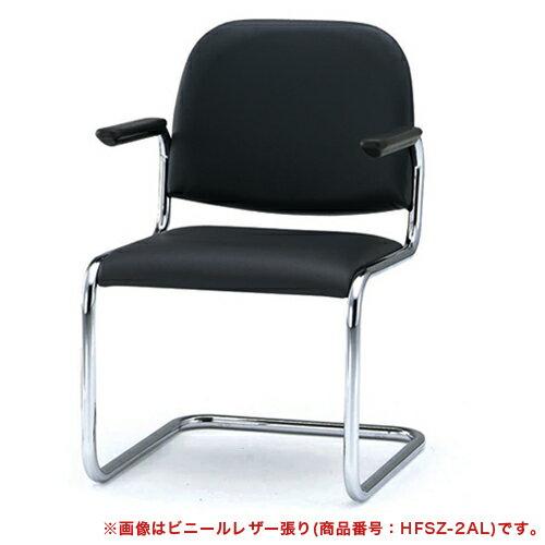 ミーティングチェア FSZ-2A 打合せ セミナー 説明会 レビューを記入で次回1000円割引クーポンGET!さらに5万円毎にQUOカード500円進呈!