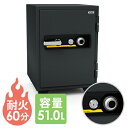耐火金庫 EIKO 中型 保管庫 収納庫 家庭用 BSD-X