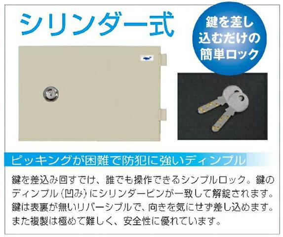 耐火金庫 SSC-N シリンダー式 EIKO ...の紹介画像2