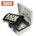手提金庫 シリンダー錠 ダイヤル錠 ダイト DS-200
