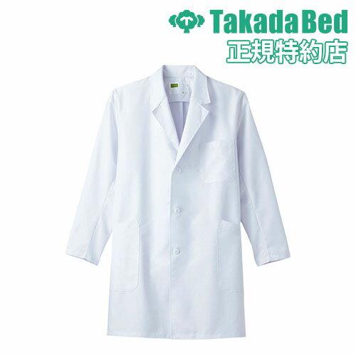 白衣 ドクター 男性用 看護師 病院 診療衣 TB-572-25