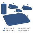 ★35%OFF★ クッションセット 日本製 人気 激安 TB-1076-01