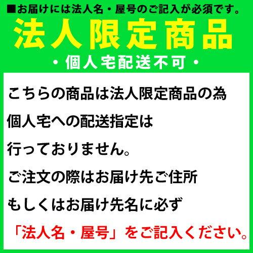 ロビーチェア 4人掛け 日本製 3年保障 18...の紹介画像2