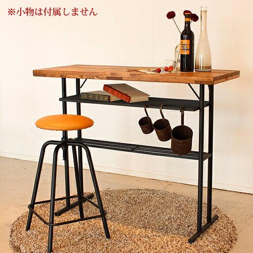 カウンターテーブル セット テーブル 椅子 KELT-BTS ルキット オフィス家具 インテリア