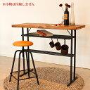 カウンターテーブル セット テーブル 椅子 KELT-BTS