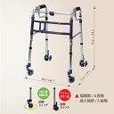 歩行器 介護用機器 室内用歩行器 移動用 H-0193C