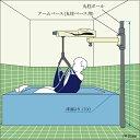 【最大1万円クーポン6/4 20時~6/11 2時まで】入浴用電動リフト 介護 病院 リフト 入浴 BS-600-C LOOKIT オフィス家具 インテリア