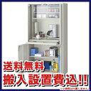キッチンボード オフィス キッチン 収納 OK15-AW