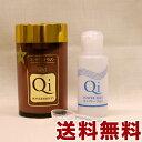 ★送料無料★ サプリメント ミネラル 塩 健康食品 焼塩 ニュー キパワーオリジン TH1013
