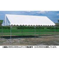 テント アジャストテント 3600×7200mm 屋外店舗 タープテント仮設テント バザー 市場 運動 施設 教育施設 日本製 S-0504の画像
