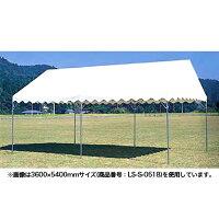 テント 中折れ式 2700×3600mm 仮設テント 屋台 運動会 フェスティバル 集会 学校 運動 三和体育 国産 S-0516の画像