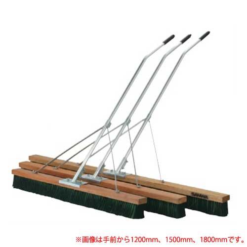 コートブラシテニスコート整備ナイロンS-2406ルキットオフィス家具インテリア