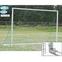 ミニサッカ-ゴ-ル アルミ製 国産 サッカー用品 スポーツ用品 S-3102