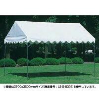 テント ささっとテント 中折れ式 3.6×5.4m 屋台 屋外店舗 タープテント フェスティバル イベント 運動 施設 教育施設 国産 S-8337の画像