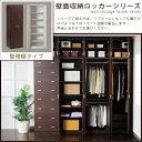 送料無料 整理棚 可動式棚 小物 整理 収納家具 FRM-2003