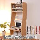 【期間限定!全品ポイント5倍〜】 パソコンデスク PCデスク 可動式 モダン JK-FWD-0208 LOOKIT オフィス家具 インテリア