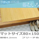 【1月20日00:00〜23:59まで最大1万円OFFクーポ...