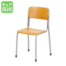 椅子 イラスト 何千ものアイコンを無料でダウンロード