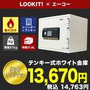 【10月26日1:59まで当店限定最大1万円OFFクーポン配...