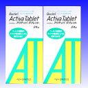 オフテクス アクティバタブレット24錠を2箱バイオクレンソフト&ハードレンズ用タンパク除去剤