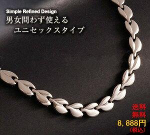 ネックレス デザイン ゲルマニウム チタニウム ブレスレット