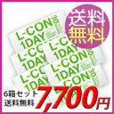 ◆【送料無料】エルコンワンデー【6箱】到着最速・1日使い捨てコンタクトレンズ【smtb-k】【w3】