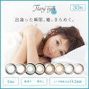 ティアリーアイズ 【1箱30枚入】【送料無料】【ポイント10...