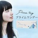 ◆プライムワンデー Prime1day【1箱(30枚入)】【...