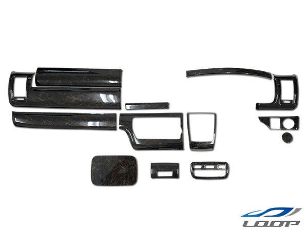 トヨタハイエース200系4型S-GLスーパーGR標準ボディ用特別仕様車ダークプライム専用インテリアパ