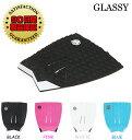 【送料無料】 デッキパッド サーフィン サーフボード デッキパット ショートボード TRACTION PAD 3P GLASSY グラッシー