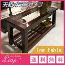 アジアン家具バリ家具天然木マホガニー多目的ガラスミニテーブル。サイドテーブル花台電話台FAX台コンパクトマルチラックなど使い方いろいろ