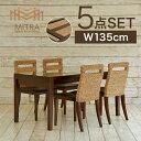 ダイニングテーブル(幅135cm)&チェア4脚の5点セット