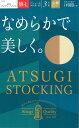 【NEW】【3足組】ATSUGI STOCKING なめらか...