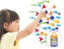 Pita-Rico (ピタリコ) 壁も使える新感覚ブロック つみき 知育玩具 ブロック ピタリコ 男の子 女の子 立体 おしゃれ お洒落 指先 知育玩具 誕生日 プレゼント こども 知育おもちゃ つなげる 知育 玩具 子供 2歳 3歳 4歳 5歳 6歳 7歳 LOTUS LIFE