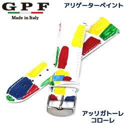 G.P.F.ITALY(�����ԡ����ե����)�����ꥢ���ӻ��ץХ��