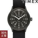 タイメックス 腕時計 メンズ レディース オリジナルキャンパ...