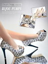 [5/24再販]【あす楽】パンプス キャバ 靴 ツイードビジューオープントゥパンプス/靴【全3色】【S/M/L/LLサイズ】[白 ベージュ ピンク][靴 パンプス 12cmヒール 厚底 ドレス キャバ