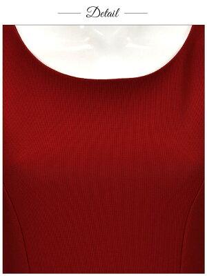 【あす楽】ドレスキャバミニキャバドレスマーメイドカットノースリーブタイトワンピース/パーティードレス/ワンピドレス【全3色】【谷口紗耶香着用】[白赤黒][シンプル無地モノトーン][レディースdress大人女性][dazzylounge]
