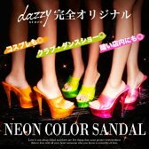 サンダル キャバ 靴 [15cmヒール]ネオンカラークリアサンダル/靴/ミュール[S,M,L][無地 シンプル ワンカラー クリア][ピンク 緑 オレンジ ネオンカラー クリア][靴 サンダル 15cmヒール 厚底 ドレス キャバ][dazzy_o]