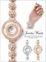 【あす楽】 時計 レディース ブランド 腕時計[全2種]ラインストーンアクセウォッチ [アクセサリー][ladies 女性][小物]